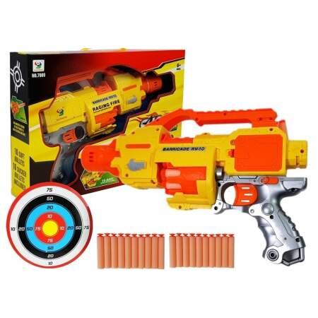 """Žaislinis šautuvas su taikiniu """"Raging Fire"""""""